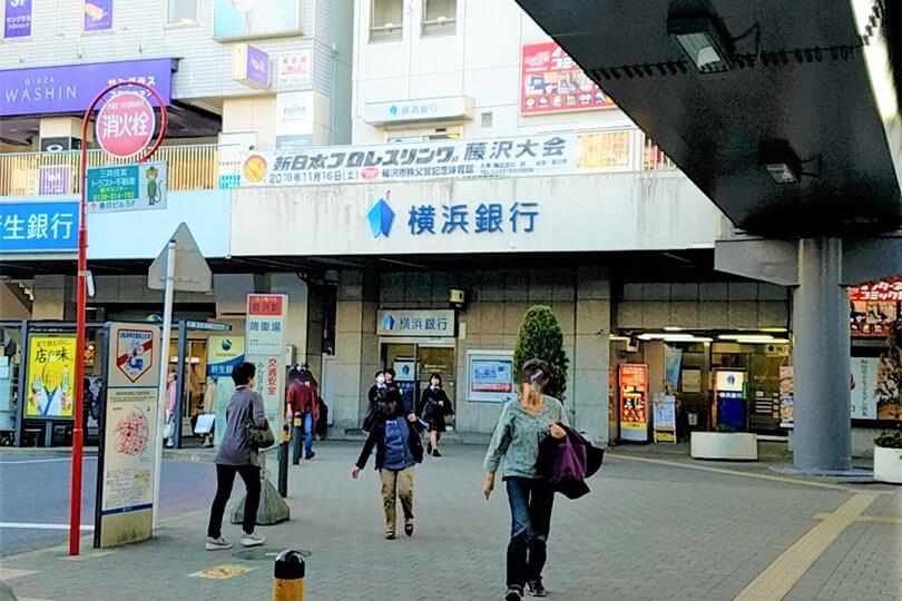 横浜銀行の前を左方向に向かいます